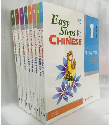 8Pcs/lot Chinese English bilingual book students workbook and Textbook: Easy Steps to Chinese chinese english bilingual book students textbook easy steps to chinese volume 1 learning chinese book for beginner