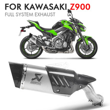 Z900 Full System Motorcycle Exhaust Pipe Escape Akrapovic Motorbike Muffler Middle link pipe For kawasaki z900 NINJA  Slip-on ninja400 motorcycle full exhaust system modified front middle pipe laser carbon muffler slip on for kawasaki ninja 400 z400 2018