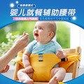 Новый Портативный детские сиденья безопасности высокое качество Чистый цвет Сидений фиксированных углов защитить ребенка бренд дети Едят стул замок mesa infantil