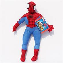 30 cm Spiderman Peter the Avengers Spiderman Brinquedo De Pelúcia Recheado Dolls Presente para As Crianças(China)