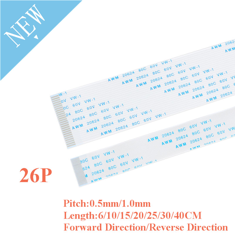 12 PIN RIBBON FLAT FLEX CABLE 250mm Lenght by 1.00mm Pitch Connector