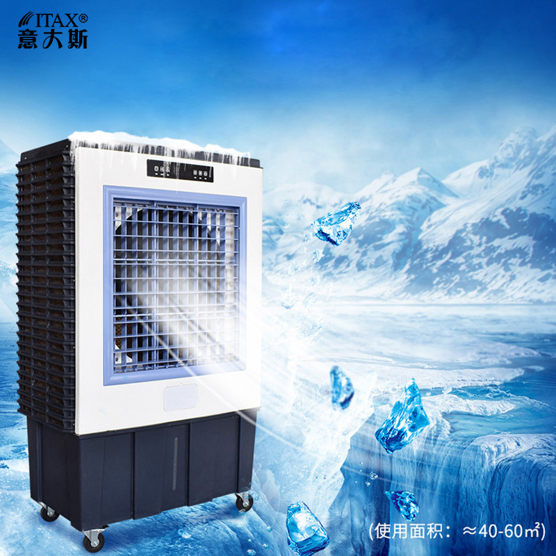 Industrial Air Cooler Mobile  Conditioning Equipment Workshop Commercial  Conditioner S-X-1114A