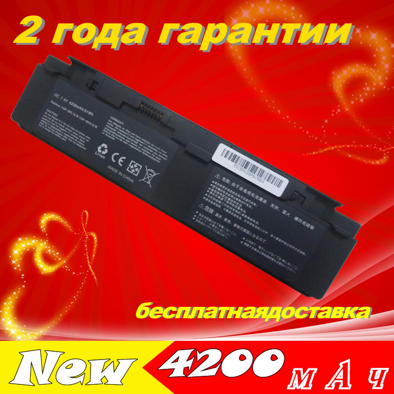 4Cells Laptop Battery For SONY VGP-BPL15/S VGP-BPS15/S VGP-BPL15/B VGP-BPS15/B VAIO VGP-CKP1W VGN-P50/W 7.4V 4200MAH for sony vpceh35yc b vpceh35yc p vpceh35yc w laptop keyboard