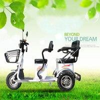 Электрические Мотоциклы Citycoco электрический скутер широкая шина литиевая два сиденья три круглых колеса старый пожилой инвалидов скутер