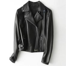 Весенне осенняя Женская модная мотоциклетная кожаная куртка