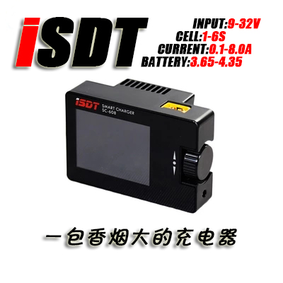 iSDT SC-608 MINI Smart Balance Charger 150W 8A 1-6S Outfield Lipo Charger Outdoo