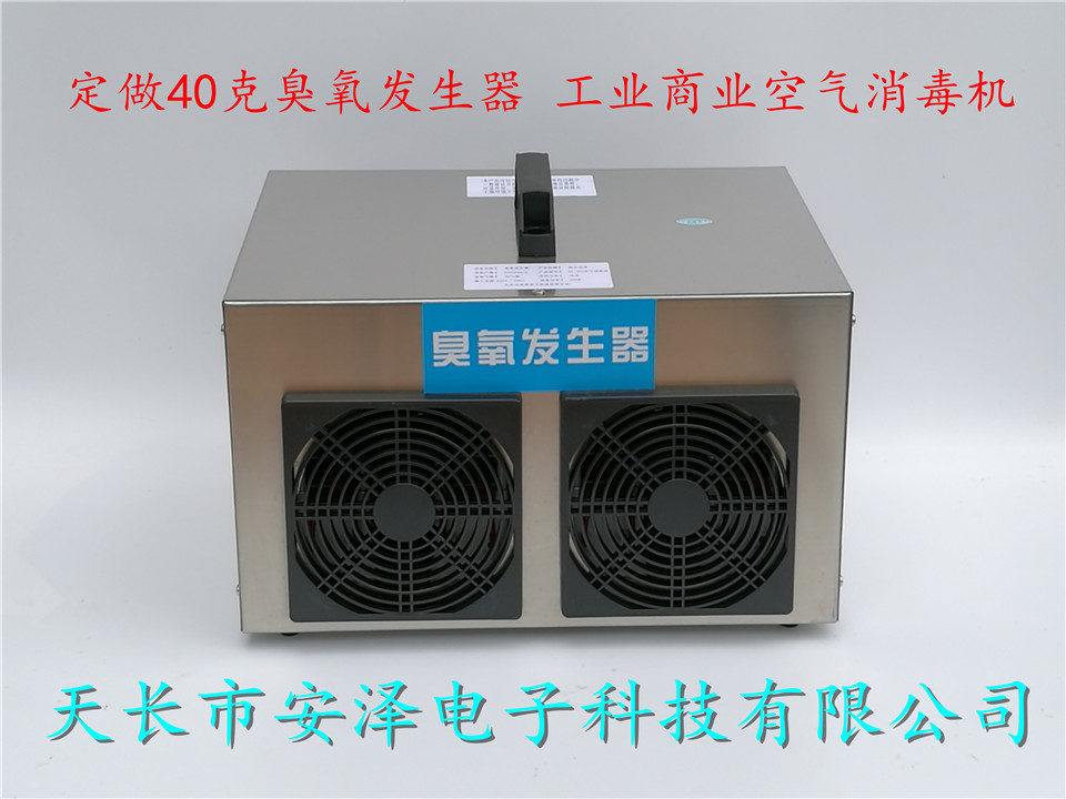 Free shipping 3g 5g mineral water treatment ozone generator