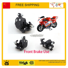 Big sale 47cc 49cc pocket bike  front  brake caliper  accessories 2 stroke pit mini moto bike atv quad engine gas scooter parts