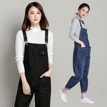 Tall Jumpsuits For Women Promotion Shop For Promotional Tall