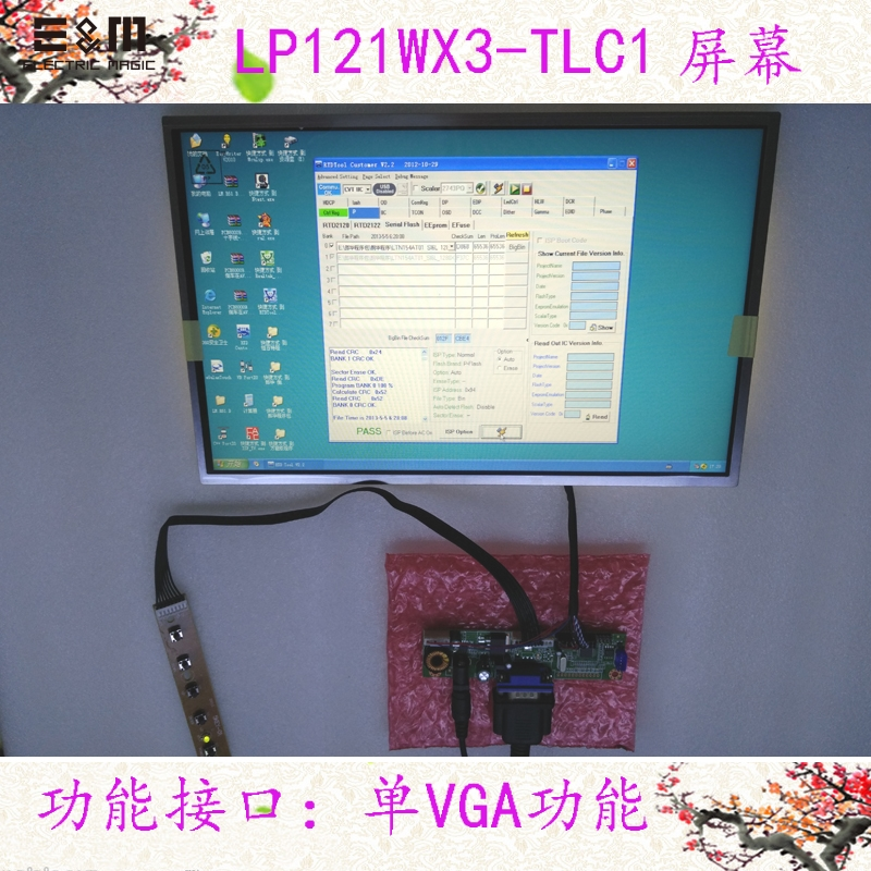 E&M 12.1 Inch 1280*800 Screen HD LCD Module VGA Movie Car Raspberry Pi 3 Xbox Drive Board Set 720P Display Mp4 DIY