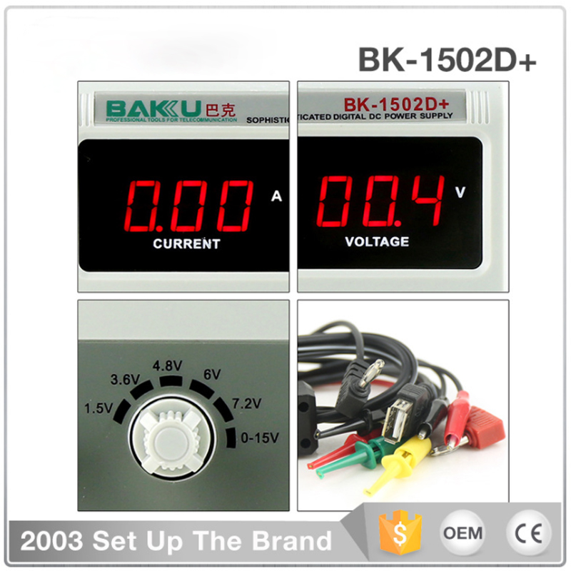BK-<font><b>1502D</b></font>+ DC power supply, ammeter, mobile phone repair notebook power supply, digital display 15V 2A adjustable image