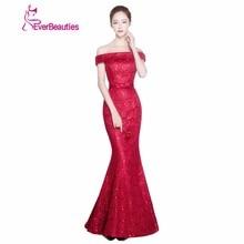 Robe De Soiree Wine Red Evening Dress Long 2019 Lace Appliqued Cap Sleeves  Mermaid Abendkleider Prom a9d2ca0b7d1b