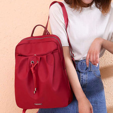 Новинка, женский модный рюкзак, водонепроницаемая нейлоновая сумка, противоугонная сумка через плечо, для отдыха, Mochilas Feminina, рюкзак, mochila mujer