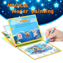 Magical water painting drawing book with pen educational learning colorful cartoon figure drawing picture reusable graffiti