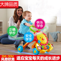 The lion walkers Baby baby multi-function toddler carts Auxiliary walk toy baby toys