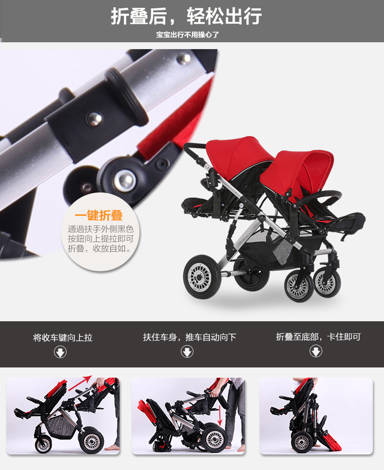 twin baby stroller (14)