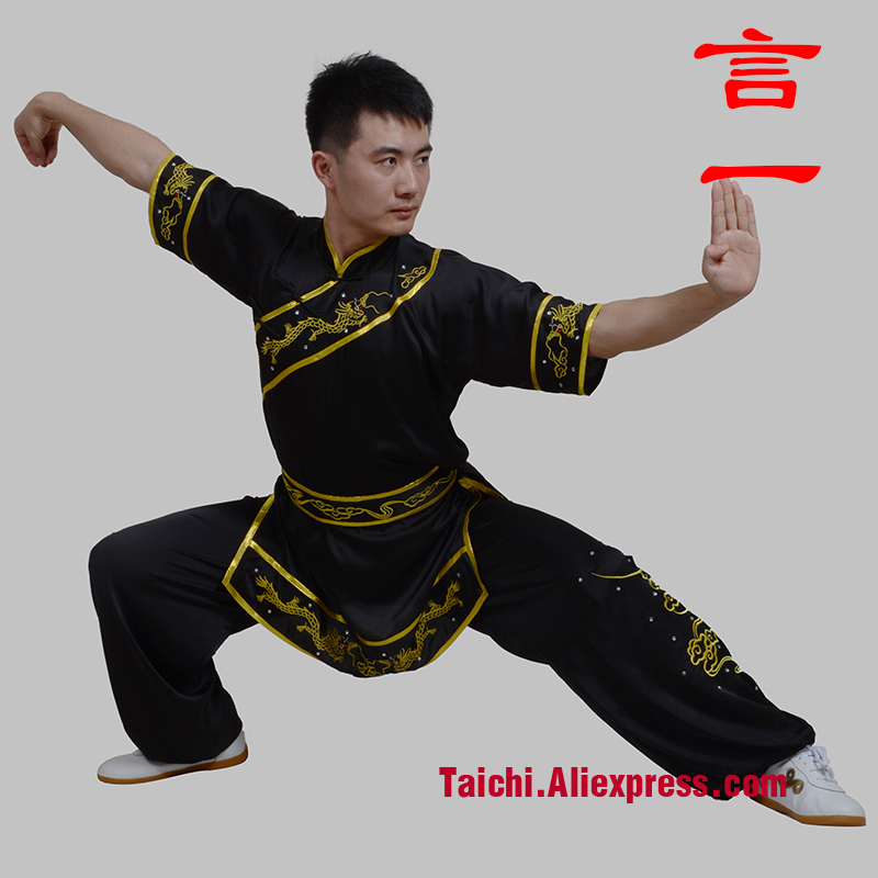 Martial Arts Clothing Embroidery,Long Box Clothes,Changquan Uniform,can Be Custom Made,Kung Fu,martial Art Suit hot selling modern crystal chandelier light fixture chrome finish width 38 5cm 4 bulbs