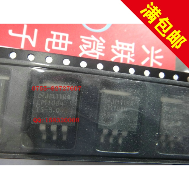 LM1084IS-5.0 TO263 patch new original spot sale to ensure quality--XLWD2