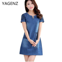 YAGENZ Highly Recommended 2017 New Summer Denim Dress Hot Sale Women Loose Fashion Jeans Lady Slim