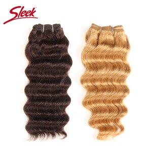 Image 1 - Sleek Nature Hi Deep Hair 1 Piece Only Brazilian Deep Wave Human Hair Weave Bundles Deal #27 99J Burgundy Remy Hair Extension
