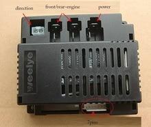 Weelye Wellye 7 pins 2.4G 12 V negro niño bluetooth receptor para el coche de control remoto coche eléctrico actualización partes accesorios