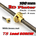 3D Printer T8 screw THSL-100-8D Trapezoidal Lead Screw Length 100mm with Copper Nut Dia 8MM Pitch 2mm Lead 8mm
