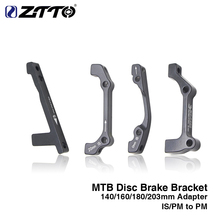 ZTTO MTB 1pc Disc Brake Ultralight Bracket IS PM A B To PM A Disc Brake Mount Adapter For 140 160 180 203mm Rotor free shipping tito titanium mountain bike mtb frame 26 27 5 29 simi circle pm mount disc brake 41 8 52 tarpered head tube