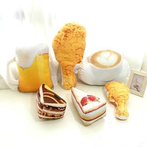 Image 3 - Drop verschiffen Simulation Lebensmittel Form Plüsch Kissen Kreative Kuchen Kaffee Bier Plüsch Spielzeug Gefüllte Kissen Wohnkultur Geschenke für Kinder