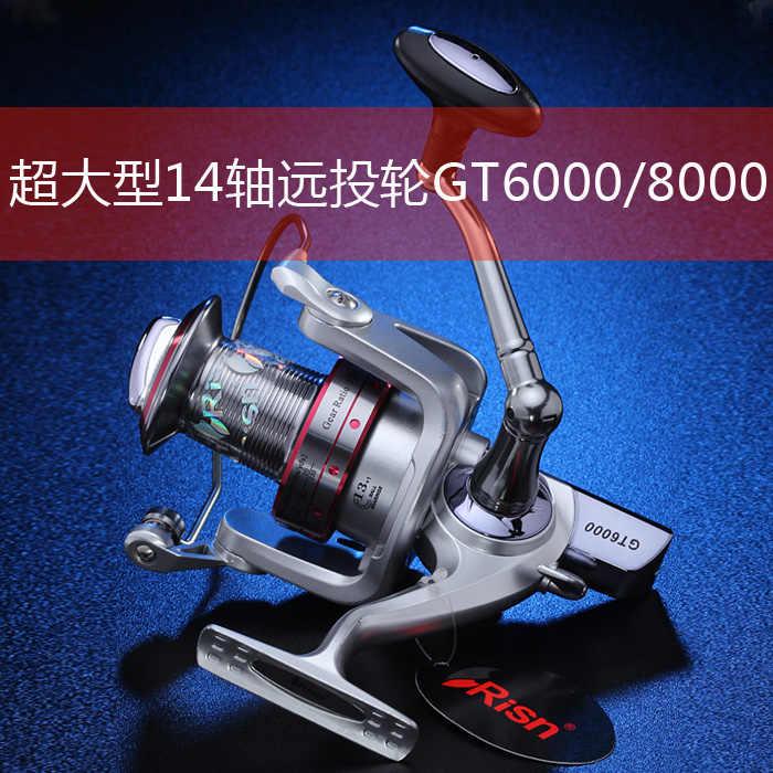 MIỄN PHÍ VẬN CHUYỂN RISN GT6000 GT8000-14BB Surf Casting Reel Dài Bắn Biển Bánh Xe Cuộn Cá Cast Reel