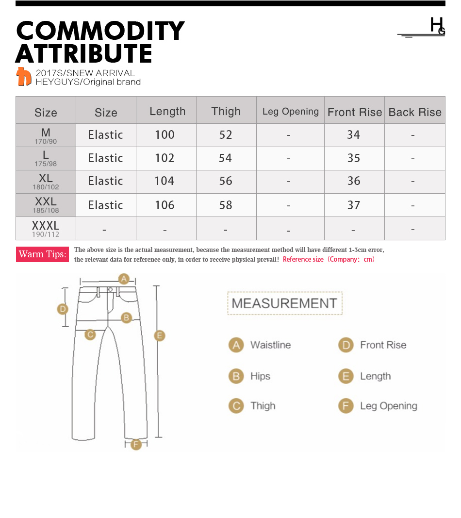 HEYGUYS 2019 fashion fitness Pant Men pants sweatpants Trousers Fashion Bottoms street wear hip hop pencil pants with belt 40