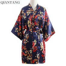 Navy Blue Women's Kimono Mini Robe Bride Bridesmaid Wedding Dress Gown Home Sleepwear Party Cosmetic Floral Nightgown One Size(China)