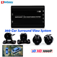 HD 3D 360 Surround View System Driving Support Bird View Panorama System 4 Car Camera 1080P Car DVR Video Recorder Box G Sensor