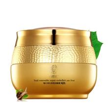 1Pcs Snail Essence Face Cream Moisturizer Acne Treatment Cream Firming Shrink Pores Skin Care Anti Wrinkle Skin Whitening Cream(China (Mainland))