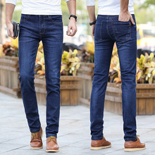 20f0cfaa Men Jeans skinny Denim Slim Casual Pants Large Size Trend Joker Fashion  Elastic Straight Trousers Blue Homme