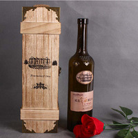10pcs Portable Wood Wine Box 1 Bottle Gift Box Winery Packaging Wooden Bar Accessories Restaurant Hotel