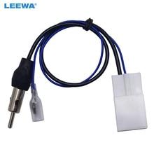 LEEWA Car Audio Radio Stereo Antenna Adapter For Toyota Taco