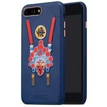 Чехол Nillkin Brocade для iphone 7, Винтажный чехол накладка из искусственной кожи в китайском стиле для iphone 7 plus, чехол для apple 4,7 & 5,5