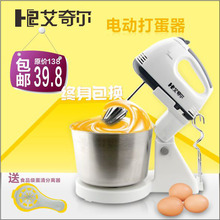 7-speed electric mixer.Whisk Baking tools