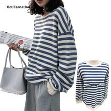 Супер Свободный пуловер в полоску, толстовки для грудного вскармливания, весенний хлопковый махровый модный свитер размера плюс, Одежда для беременных