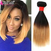 SAY ME Brazilian Straight Hair Bundles Ombre Human Hair Weave Bundles Two Tone 1B/27 10Inch Short Honey Blonde Remy Extensions
