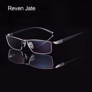 daae614a2344 Reven Jate Titanium Rim Eyeglasses frame Glasses Frame