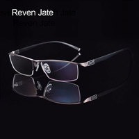 Reven jateチタン合金フロントリム眼鏡フレームで柔軟寺腕半リムレスメガネフレームで3オプション色
