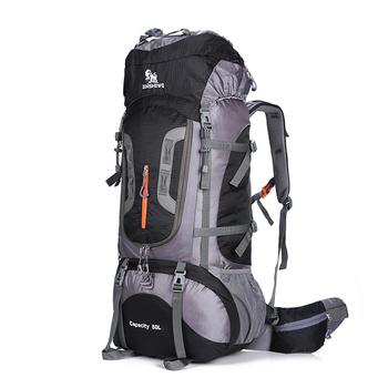 Duży plecak 80L Unisex Travel wielofunkcyjne plecaki do wspinaczki turystyka o dużej pojemności plecaki camping Sports bag tanie i dobre opinie NoEnName_Null CN (pochodzenie) 299# Outdoor camping Trekking Traveling Rama zewnętrzna NYLON