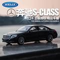 Горячие Продажи Welly 1:24 Оригинальный сплав автомобиль модели FX серии Mercedes-Benz S500 модель автомобиля игрушки оптом коллекция подарок автомобиль