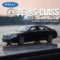 Hot Sale Welly 1:24 Original alloy car models FX series Mercedes-Benz S500 car model toys wholesale collection gift car