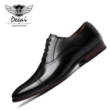 DESAI/брендовые деловые модельные туфли из кожи с натуральным лицевым покрытием; мужские туфли-оксфорды из натуральной лакированной кожи в стиле ретро; европейские размеры 38-47