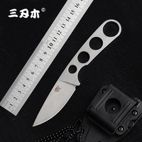 Sanrenmu 7130 Fixed Knife 7Cr17 One Keel Steel outdoor camping survival tactical hunting knife bushcraft knife With KYDEX Sheath