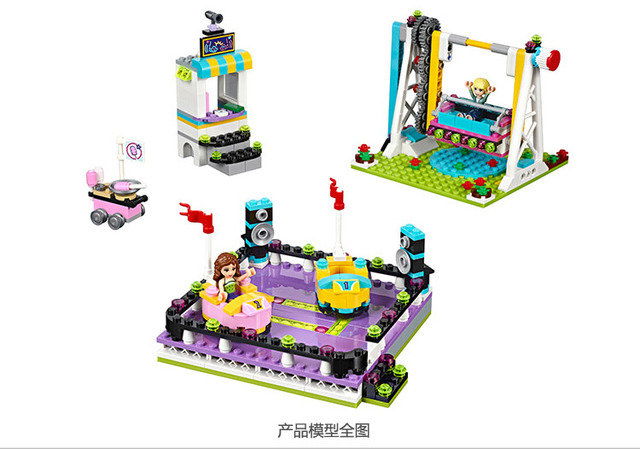 kinder spielzeug china marke 0037 selbsthemmung bricks kompatibel mit lego. Black Bedroom Furniture Sets. Home Design Ideas