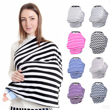 Multi-Use Stretchy Infinity Scarf Baby Car Seat Cover Canopy Nursing Covers Breastfeeding Shopping Cart Cover High Chair Covers