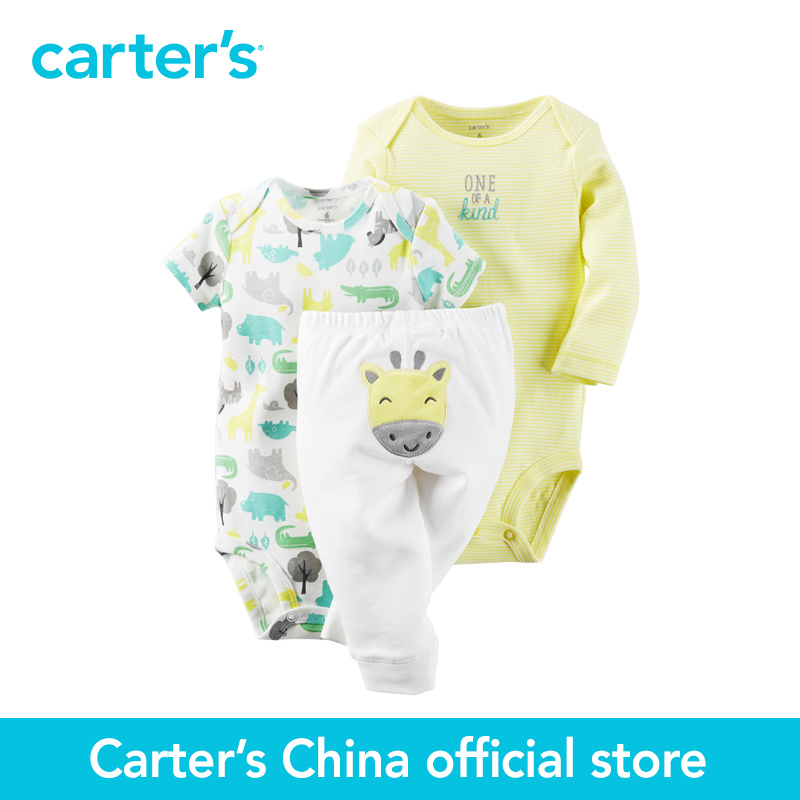 Carter s 3 pcs baby children kids Little Character Set 126G382 sold by Carter s China